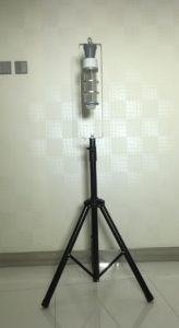 UVC-Disinfection-lamp-on-Tripod-Stand
